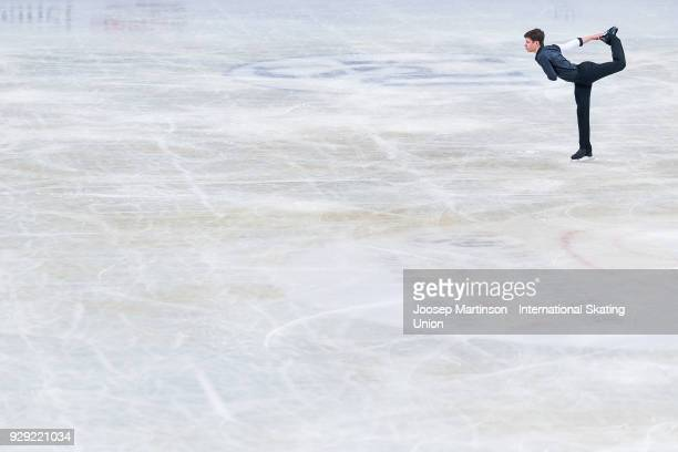 Mark Gorodnitsky of Israel competes in the Junior Men's Short Program during the World Junior Figure Skating Championships at Arena Armeec on March...