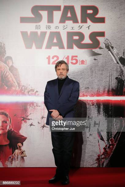 Mark Hamill attends the 'Star Wars: The Last Jedi' Japan Premiere & Red Carpet at Roppongi Hills on December 6, 2017 in Tokyo, Japan.