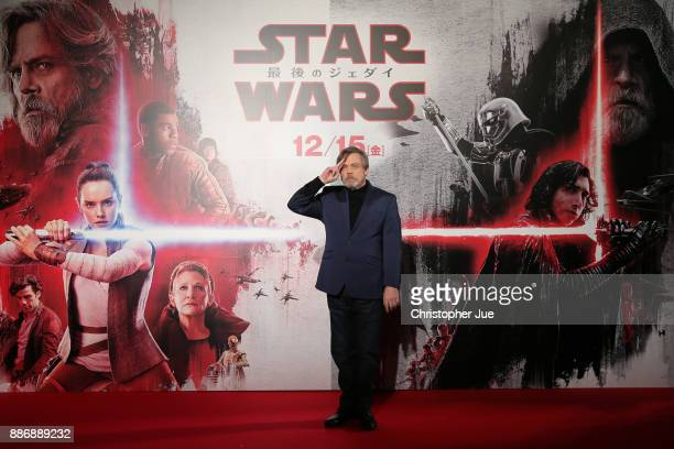 Mark Hamill attends the 'Star Wars The Last Jedi' Japan Premiere Red Carpet at Roppongi Hills on December 6 2017 in Tokyo Japan