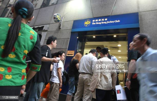 Hong kong off course betting centre ladbrokes sports betting applications