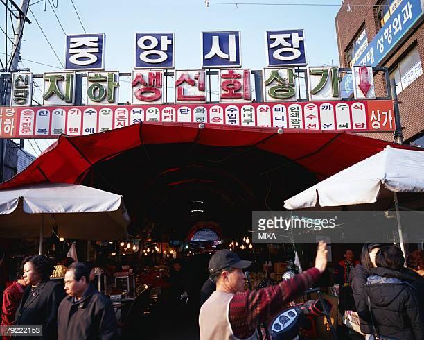 Market in Seoul, Korea