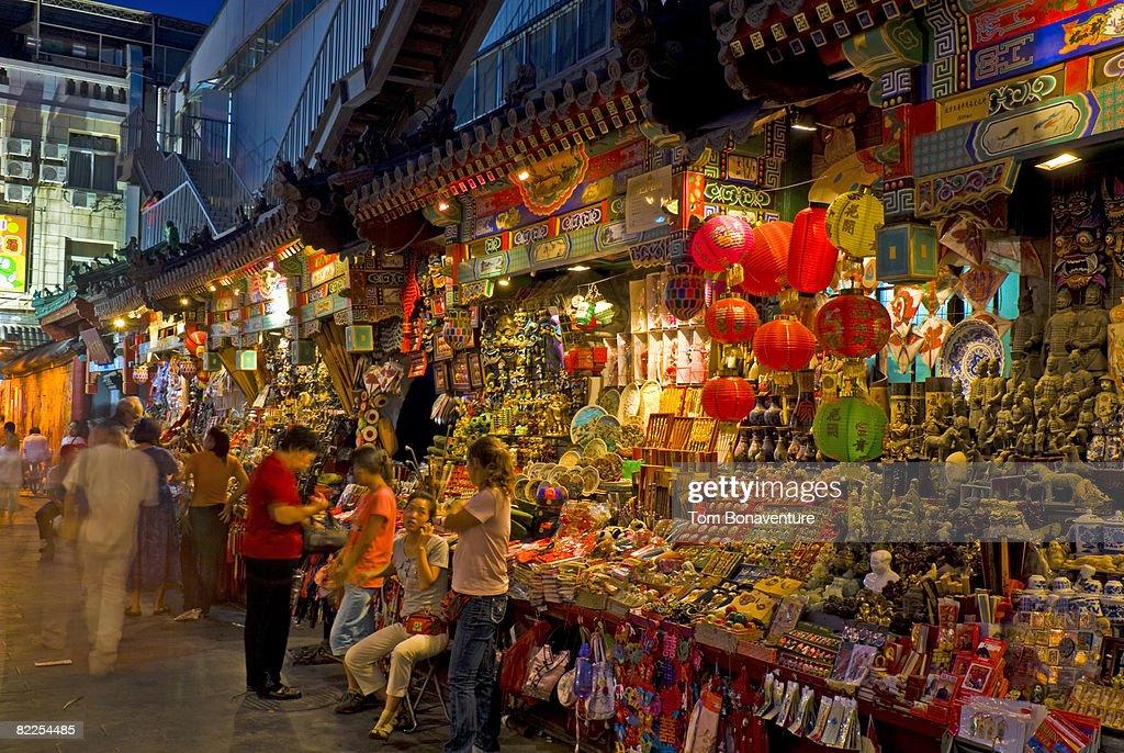market in Wanfujing shopping street Beijing : Stock Photo