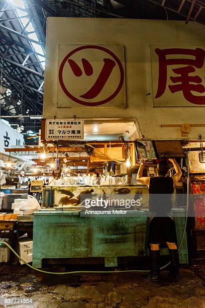 A market scene inside the wholesale Tsukiji Fish Market in Tokyo, Japan