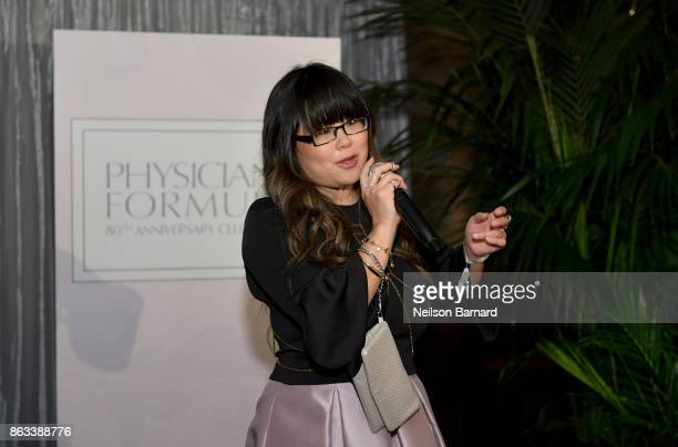 Marketing Physicians Formula Alice Chen speaks at Physicians Formula's 80th Anniversary at Beauty Essex on October 19 2017 in Los Angeles California