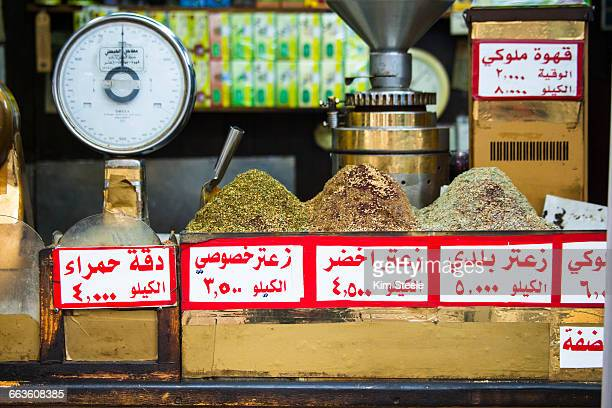 â??SOUK JARAâ? STREET MARKET,spices for sale