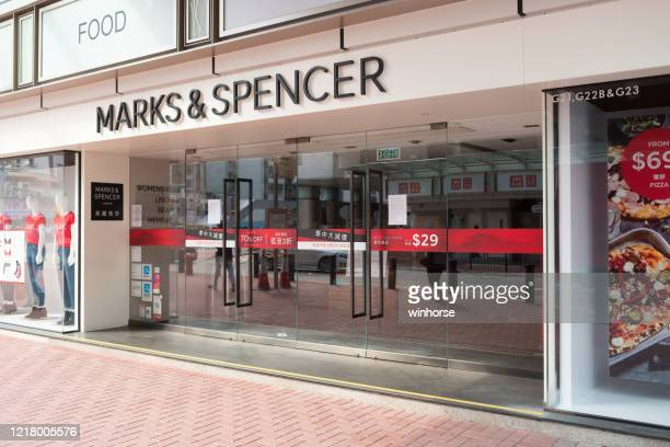 marks and spencer in whampoa garden, hung hom, kowloon, hong kong - marks and spencer stock pictures, royalty-free photos & images