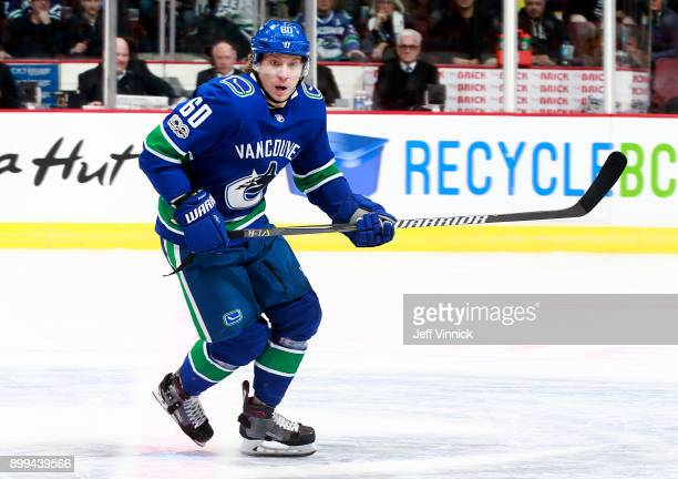 Markus Granlund of the Vancouver Canucks skates up ice during their NHL game against the Carolina Hurricanes at Rogers Arena December 5 2017 in...