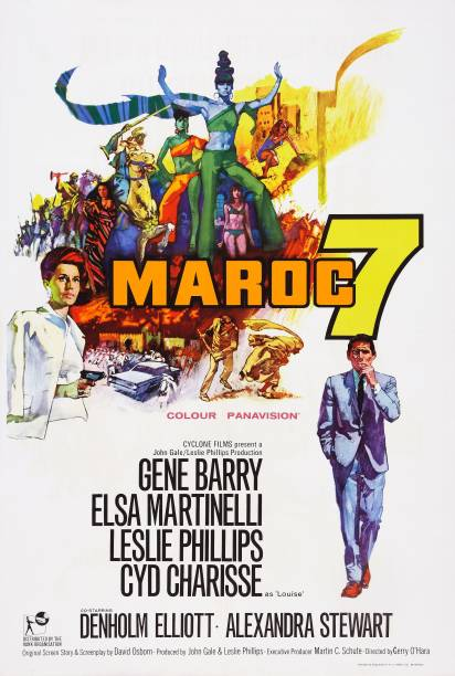 maroc-7-poster-us-poster-art-cyd-chariss