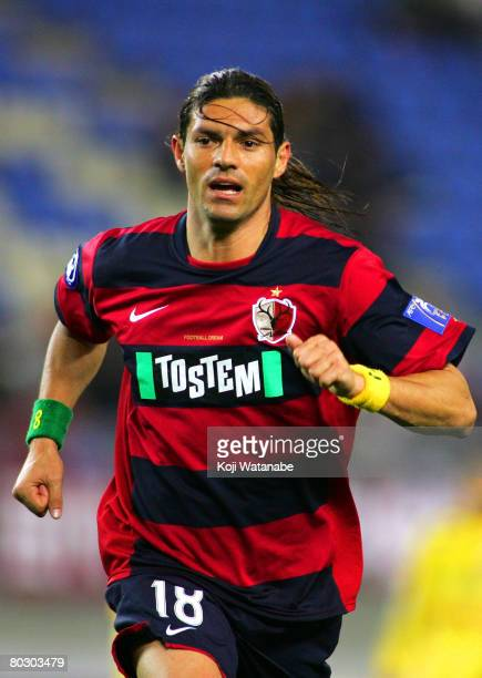 Marquinhos in action during AFC Champions League match between Kashima Antlers and Dam Phu My Nam Dinh at Kashima Soccer Stadium on March 19 2008 in...