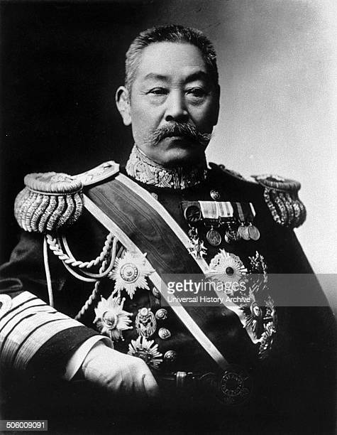 Marshal Admiral Count Ito Sukeyuki also known as Ito Yuko was a career officer and admiral in the Imperial Japanese Navy in Meijiperiod Japan