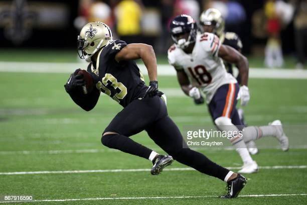 Marshon Lattimore of the New Orleans Saints intercepts the ball against the Chicago Bears at the MercedesBenz Superdome on October 29 2017 in New...