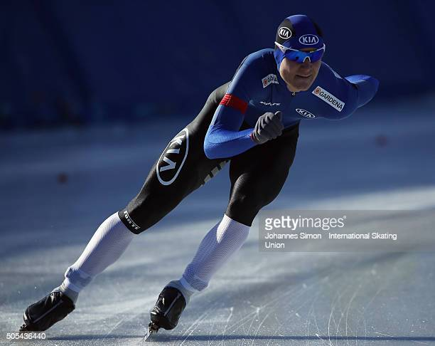 Marten Liiv of Estonia competes in the men 1000 m heats during day 2 of ISU speed skating junior world cup at ice rink Pine stadium on January 17...