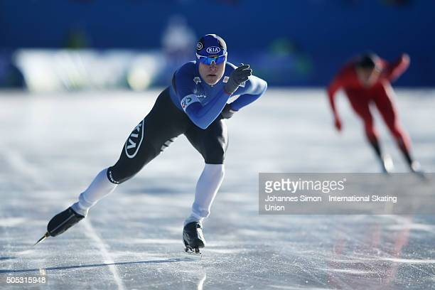 Marten Liiv of Estonia competes in the men 1500 m heats during day 1 of ISU speed skating junior world cup at ice rink Pine stadium on January 16...