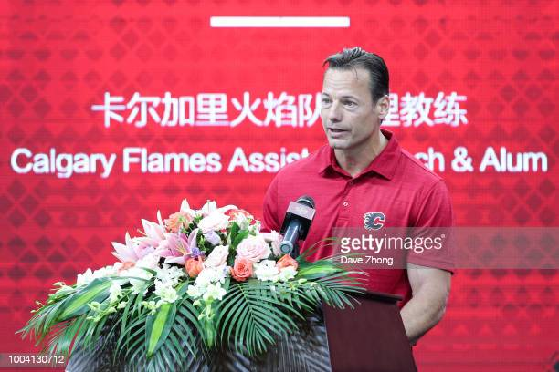 Martin Gelinas Calgary Flames Assistant Coach Alum speaks to media during a press conference before the preseason game between the Boston Bruins and...