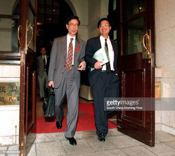 Martin Lee Chuming and James To Kunsun leave the Legco Chamber after meeting Photo by mark Ralston 26 Jul 95
