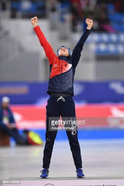 Martina Sablikova of Czech Republic celebrates after winning the ladies 5000m during the ISU World Single Distances Speed Skating Championships -...