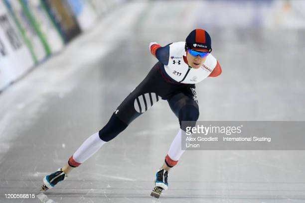 Martina Sáblíková of the Czech Republic competes in the ladies' 3000 meter during the ISU World Single Distances Speed Skating Championships on...