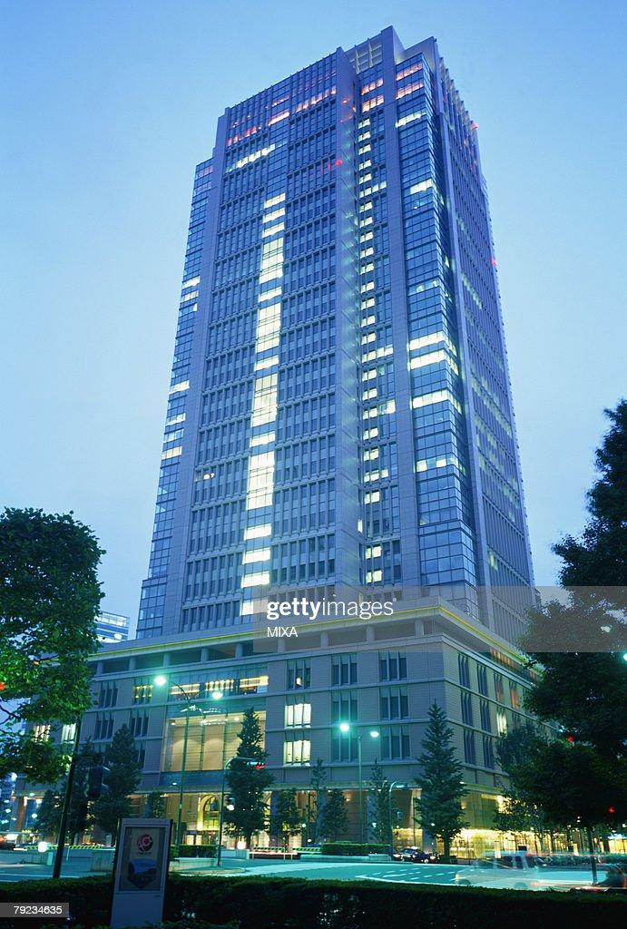 Marunouchi building at night : Stock Photo