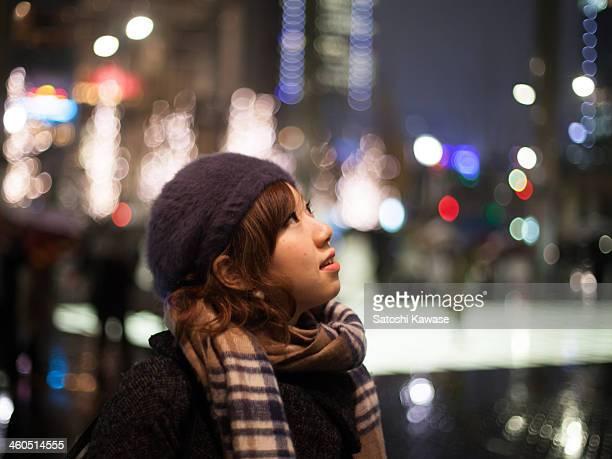 Marunouchi Lights