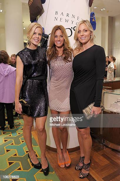 Mary Alice Stephenson TV personality Kelly Killoren Bensimon and Jamie Tisch attend the Diego Della Valle's Brand Visionary Award celebrated by...
