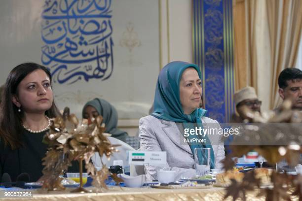 Maryam Rajavi and Dima Moussa in AuverssurOise France on 19 May 2018 In a gathering on the advent of the Holy Month of Ramadan on Saturday May 19 a...