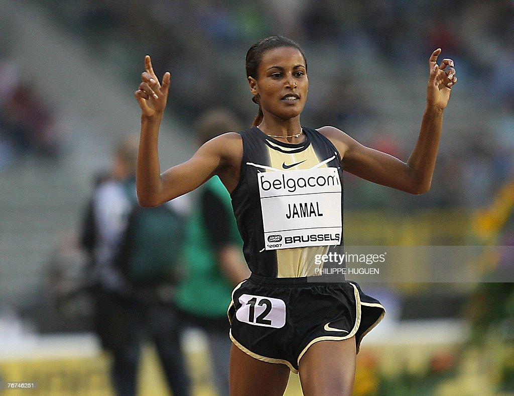 Maryam Yusuf Jamal of Bahrein celebrates : News Photo