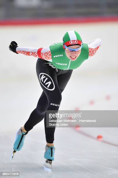 Maryia Krotava of Bulgaria performs during the Ladies 1500 Meter at the ISU Neo Senior World Cup Speed Skating at Max Aicher Arena on November 26...
