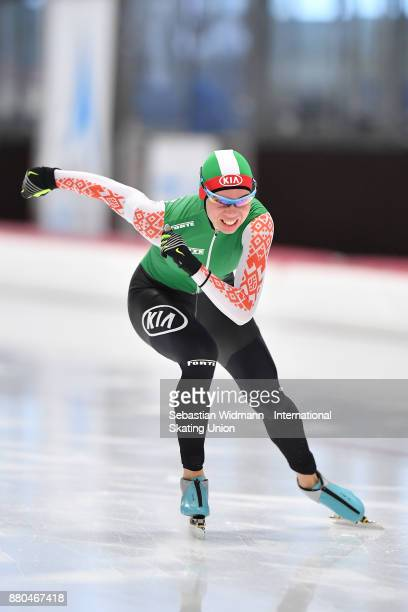 Maryia Krotava of Bulgaria performs during the Ladies 500 Meter at the ISU Neo Senior World Cup Speed Skating at Max Aicher Arena on November 26 2017...