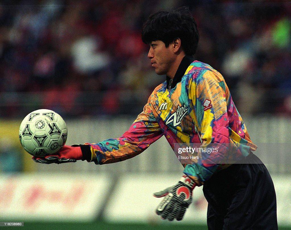 Kashima Antlers v Jubilo Iwata - J.League 1994 : Foto di attualità