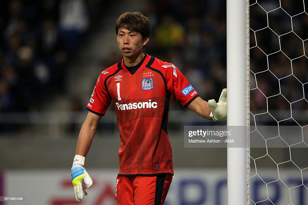 Gamba Osaka v Kashiwa Reysol - J.League