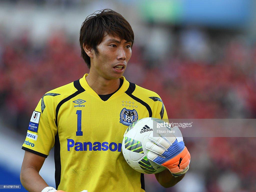 Gamba Osaka v Urawa Red Diamonds - J.League Levain Cup Final : News Photo