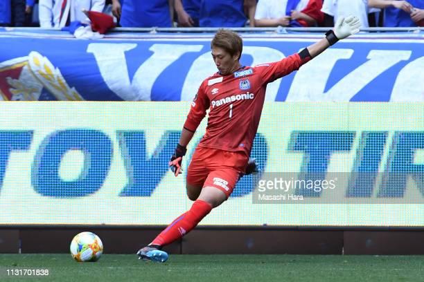 Masaaki Higashiguchi of Gamba Osaka in action during the JLeague J1 match between Gamba Osaka and Yokohama FMarinos at Panasonic Stadium Suita on...