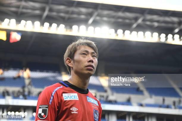 Masaaki Higashiguchi of Gamba Osaka looks on after the JLeague J1 match between Gamba Osaka and Yokohama FMarinos at Panasonic Stadium Suita on...