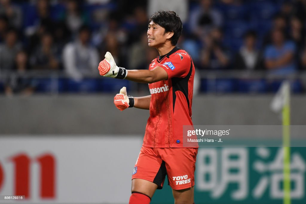 Masaaki Higashiguchi of Gamba Osaka reacts during the J.League J1 match between Gamba Osaka and Yokohama F.Marinos at Suita City Football Stadium on September 30, 2017 in Suita, Osaka, Japan.