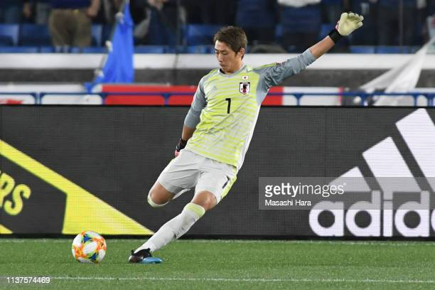 Masaaki Higashiguchi of Japan in action during the international friendly match between Japan and Colombia at Nissan Stadium on March 22 2019 in...