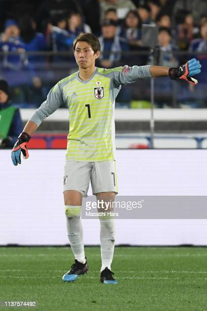 Masaaki Higashiguchi of Japan looks on during the international friendly match between Japan and Colombia at Nissan Stadium on March 22 2019 in...