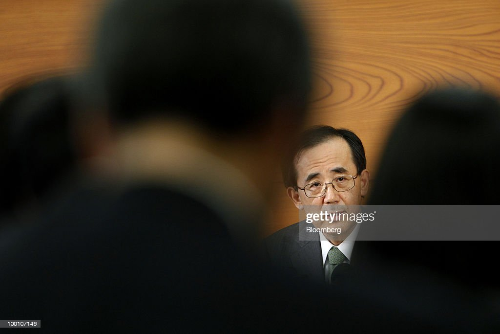 Masaaki Shirakawa, governor of the Bank of Japan, speaks during a news conference at the central bank's headquarters in Tokyo, Japan, on Friday, May 21, 2010. The Bank of Japan said it will provide one-year loans to banks to encourage lending and defeat deflation, and raised its assessment of the export-led recovery. Photographer: Kiyoshi Ota/Bloomberg via Getty Images