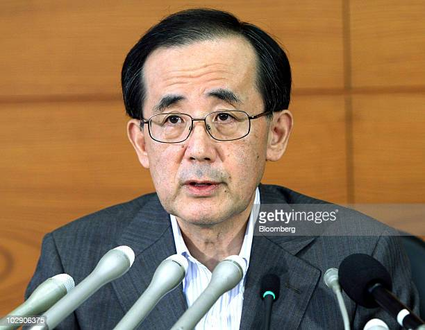 Masaaki Shirakawa governor of the Bank of Japan speaks during a news conference at the central bank's headquarters in Tokyo Japan on Thursday July 15...