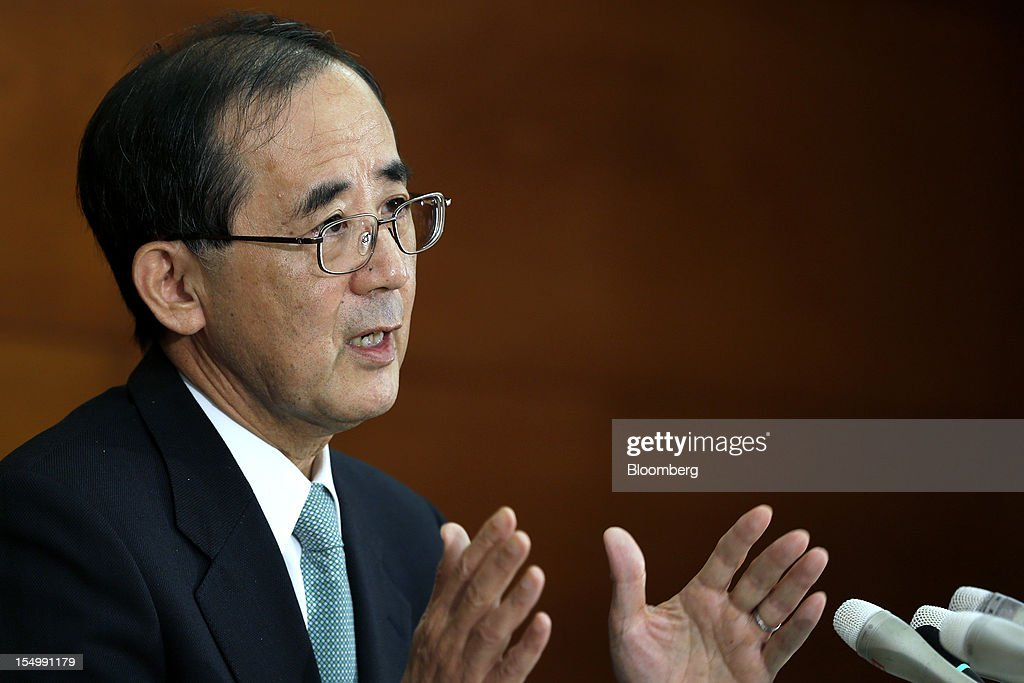 Bank Of Japan Governor Masaaki Shirakawa News Conference And General BOJ Headquarters Images