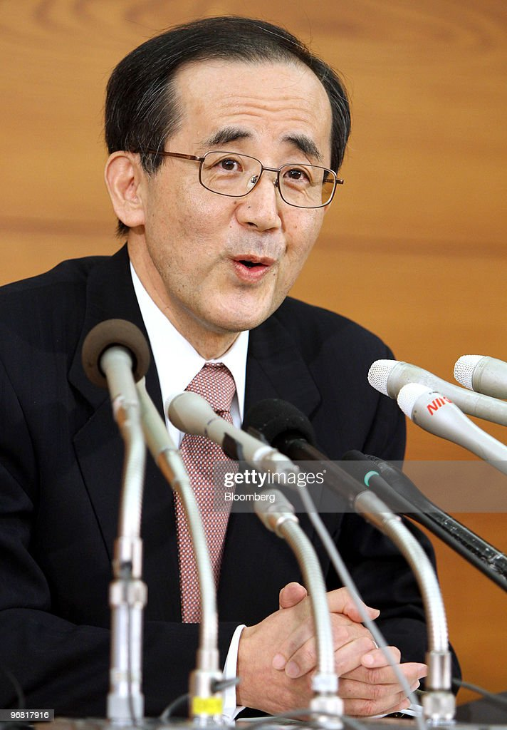 Masaaki Shirakawa, Governor of the Bank of Japan, Holds News Conference