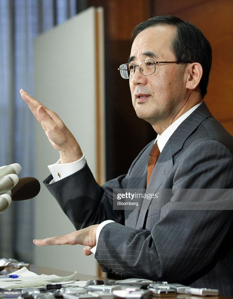 Bank Of Japan Begins Second Day Of Two-Day Monetary Policy Meeting