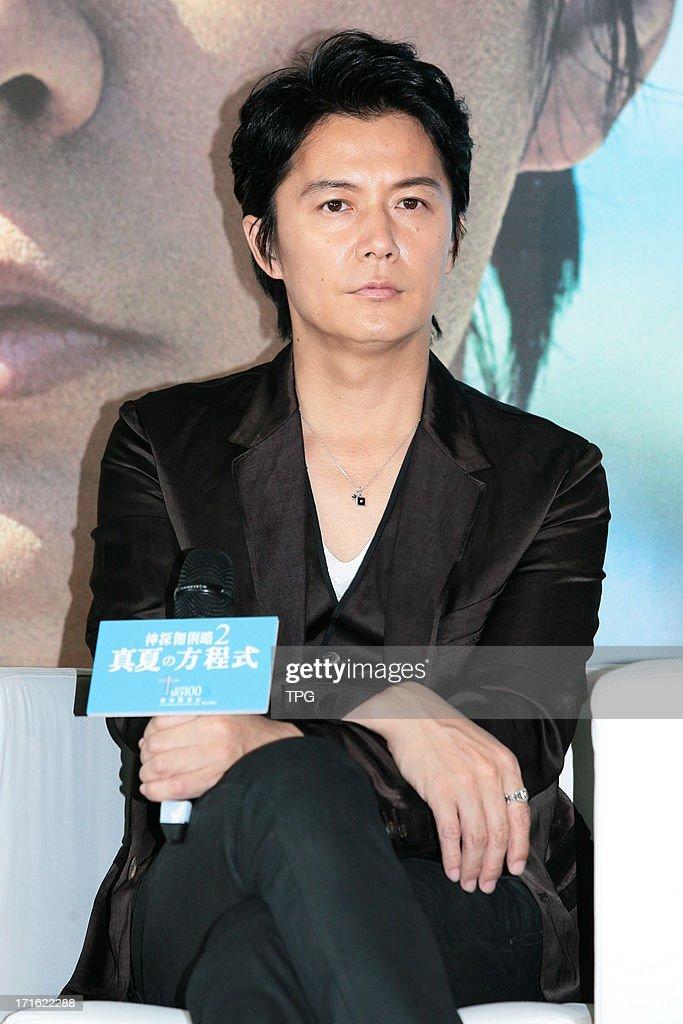 Masaharu Fukuyama : News Photo