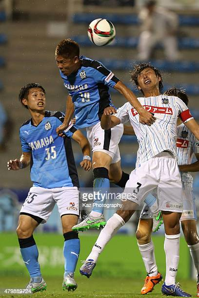 Masahiko Inoha of Iwata and Kodai Fujii of Sanuki compete for the ball during the JLeague second division match between Jubilo Iwata and Kamatamare...