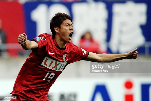 Masahiko Inoha of Kashima Antlers celebrates the first goal during JLeague match between Kashima Antlers and Omiya Ardija at Kashima Stadium on March...