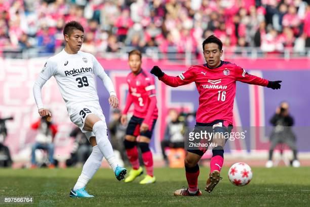 Masahiko Inoha of Vissel Kobe and Kota Mizunuma of Cerezo Osaka in action during the 97th Emperor's Cup Semifinal between Vissel Kobe and Cerezo...