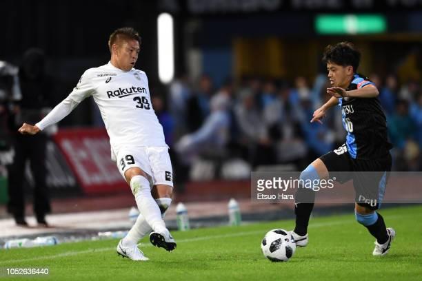 Masahiko Inoha of Vissel Kobe and Tatsuya Hasegawa of Kawasaki Frontale compete for the ball during the JLeague J1 match between Kawasaki Frontale...