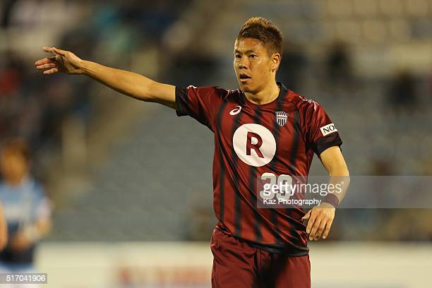 Masahiko Inoha of Vissel Kobe gestures during the JLeague Yamazaki Nabisco Cup match between Jubilo Iwata and Vissel Kobe at the Yamaha Stadium on...