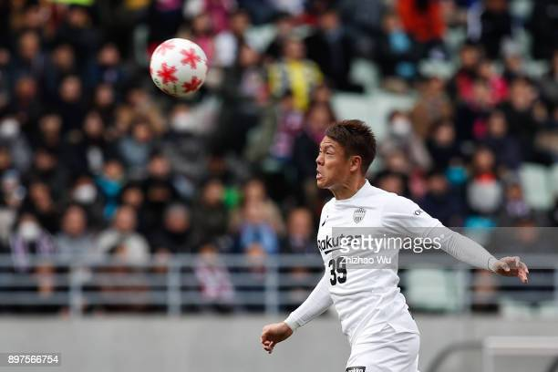 Masahiko Inoha of Vissel Kobe in action during the 97th Emperor's Cup Semifinal between Vissel Kobe and Cerezo Osaka at Yanmar Stadium on December 23...