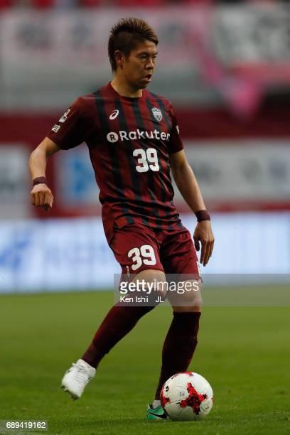 Masahiko Inoha of Vissel Kobe in action during the JLeague J1 match between Vissel Kobe and Cerezo Osaka at Noevir Stadium Kobe on May 28 2017 in...