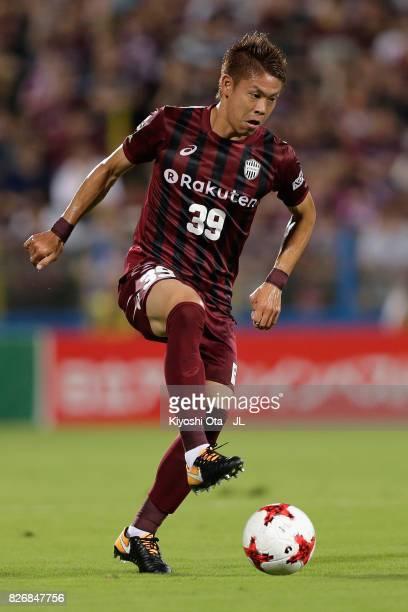 Masahiko Inoha of Vissel Kobe in action during the JLeague J1 match between Kashiwa Reysol and Vissel Kobe at Hitachi Kashiwa Soccer Stadium on...